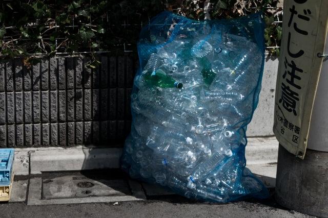 ペットボトルがつまったゴミ袋