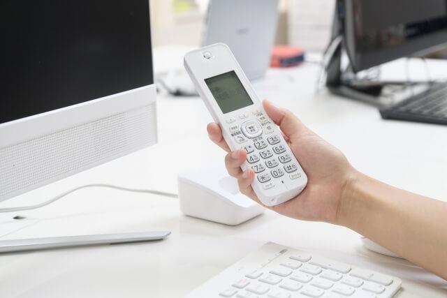 コードレス電話の子機