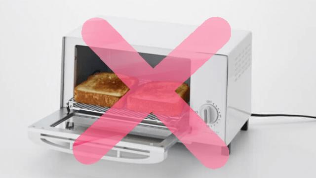 白いトースター