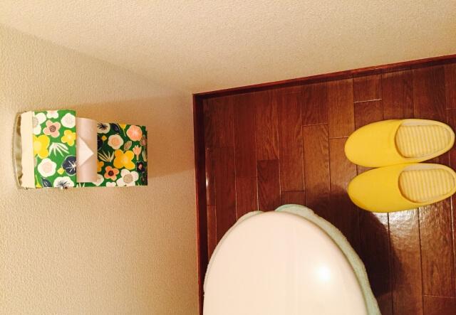 トイレの黄色いスリッパ