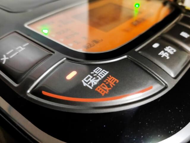 炊飯器の保温ボタン